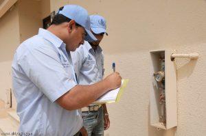 شركة المدينة لكشف تسربات المياه بالمدينة المنورة ٠٥٣٧٨٢٩١٠٧
